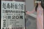 Điều tra vụ hơn 100 cô dâu Việt bị bắt cóc ở TQ