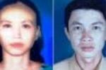 Truy tìm cặp đôi đục két sắt trộm 2,4 tỉ đồng