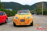 Ô tô đầu tiên ra đời bằng máy in 3D tại Trung Quốc