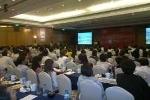 Hội thảo bất động sản về TP mới Bình Dương