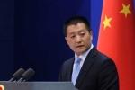 Trung Quốc tức giận vì tàu Mỹ tiến sát Đá Chữ Thập ở Biển Đông