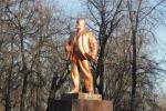 Kỷ niệm Cách mạng tháng Mười: Khánh thành tượng đài Lenin ở Nga