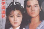Dàn diễn viên 'Thần điêu đại hiệp' 1983: Người qua đời, kẻ xuống tóc đi tu
