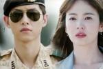 Song Joong Ki 'Hậu duệ mặt trời' và những bí mật khiến nhiều người bất ngờ