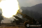 Triều Tiên cảnh báo chiến tranh hạt nhân với Mỹ-Hàn