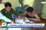 Video: Châm cứu tại cơ sở khám bệnh 'chui', 1 người chết