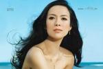 Chương Tử Di bí mật hẹn hò Uông Phong?