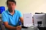 Kỹ sư tiết lộ tin bất ngờ về máy tính bảng có phần mềm giáo dục Việt