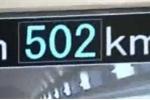 Clip: Nhật Bản thử nghiệm tàu siêu tốc 500km/h
