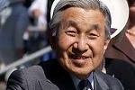 Nhật hoàng Akihito nhập viện