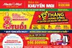 8.000 sản phẩm điện máy sập giá sốc – Mừng sinh nhật MediaMart 8 tuổi