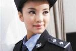 Thế giới 24h: Giả cảnh sát trên mạng, chân dài ngồi tù