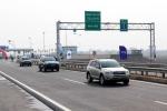 Bộ trưởng Thăng: 'Mời người dân đầu tư xây dựng đường cao tốc'