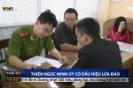 Video: Công ty đa cấp Thiên Ngọc Minh Uy có dấu hiệu lừa đảo