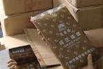 Video: Bắt giữ 1 tấn nguyên liệu bánh Trung thu không rõ nguồn gốc