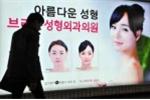 Quảng cáo phẫu thuật thẩm mỹ tràn lan khắp Hàn Quốc