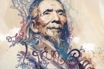 Đề nghị truy tặng Huân chương Hồ Chí Minh cho nhạc sỹ Văn Cao