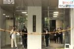 Du học sinh bị đâm trọng thương ở Nhật Bản