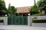 ĐSQ Việt Nam tại Nhật lên tiếng sau cáo buộc gây khó dễ trong thủ tục lãnh sự