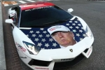 Siêu xe Aventador bất ngờ nổi tiếng nhờ Donald Trump