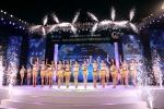 Đêm thi bán kết khu vực phía Bắc Hoa hậu bản sắc Việt toàn cầu