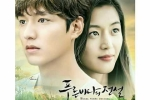 Huyền thoại biển xanh: Lee Min Ho nói về 'ma lực' quyến rũ đặc biệt của Jun Ji Huyn