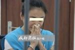 3 MC Trung Quốc bị bắt vì quay clip nhạy cảm tung lên mạng