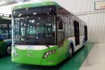 Tuyến buýt nhanh nghìn tỷ 'lỗi hẹn' với dân Thủ đô