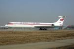 Trung Quốc hạn chế bay với hàng không Triều Tiên