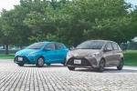 Toyota Yaris 2017 ra mắt giá từ 232 triệu đồng