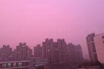 Trời tím dị thường ở Trung Quốc: Dân giận dữ vì ô nhiễm trầm trọng