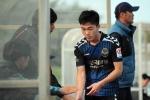 Chơi tuyệt hay ở AFF Cup, Xuân Trường nhận quà từ Hàn Quốc