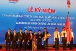 Bệnh viện MEDLATEC đón nhận huân chương Lao động hạng Ba