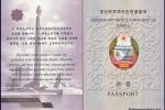 Khám phá tấm hộ chiếu ít người biết của Triều Tiên