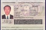 passport1187-001