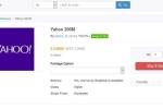 Yahoo! Messenger vừa bị 'khai tử', dữ liệu 200 triệu người dùng bị rao bán