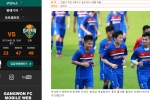 Gangwon chào đón Xuân Trường trở lại, sẵn sàng cho ra mắt K-League