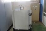 Chế tạo thành công thiết bị gia công nhiệt độ âm để nhiệt luyện các sản phẩm cơ khí