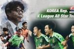 Mong tuyển Ngôi sao K-League 'nện' U22 Việt Nam ra trò