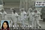 Bé gái Việt bị sát hại ở Nhật Bản: Tin nhắn tìm xác bí ẩn sau ngày nạn nhân mất tích