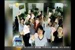 Trung Quốc: Nhân viên đua nhau giảm cân nhận tiền thưởng của công ty