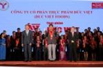 Thực phẩm Đức Việt được vinh danh Thương hiệu mạnh Việt Nam 2016-2017
