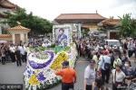 Le tang Thien vuong Dai Loan: Hang nghin nguoi co mat tien dua hinh anh 1