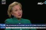 Tiết lộ email của bà Clinton, ông chủ WikiLeaks bị cắt internet