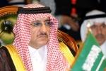 Vua Ả Rập Xê-út phế truất thái tử