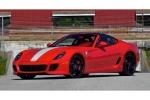 Ngắm Ferrari 599 SA Aperta, siêu xe mui trần hiếm nhất thế giới