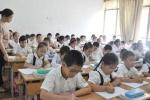 Nguyên hiệu trưởng ĐH Sư phạm Hà Nội: Sĩ số 60 học sinh, chất lượng giờ học thế nào?