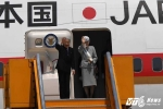 Nhà vua và Hoàng hậu Nhật Bản kết thúc tốt đẹp chuyến thăm Việt Nam