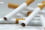 Hút thuốc lá có thể làm hỏng ADN vĩnh viễn