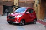 Siêu xe nhỏ gọn thế hệ mới của Trung Quốc sắp ra mắt